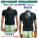 Rash Guard mens courier! Short sleeve RashGuard Tiger pattern black high quality UV 99%