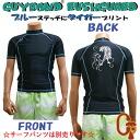 Rash Guard mens courier! Short sleeve RashGuard Tiger pattern black high quality UV 99%