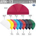 Swim Cap arena arena arn-13 mesh Cap fina approved model brand