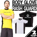 Rash Guard mens men body glove Body Glove swimwear