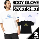 Rash Guard mens men body glove Body Glove swimwear T shirt sports clothing Marathon