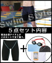 Small cheap swimming swimsuit swimming men's junior GUYBOND men's fitness swimsuits for competitive swimming half spats type school swimsuit swimming pool size and large size fs2gm wear after view to write! At special price!