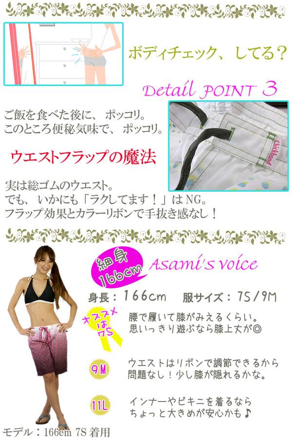 Asami's voice!!