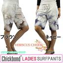 レディースサーフ pants cheap swimwear knee-length Board Shorts fs2gm