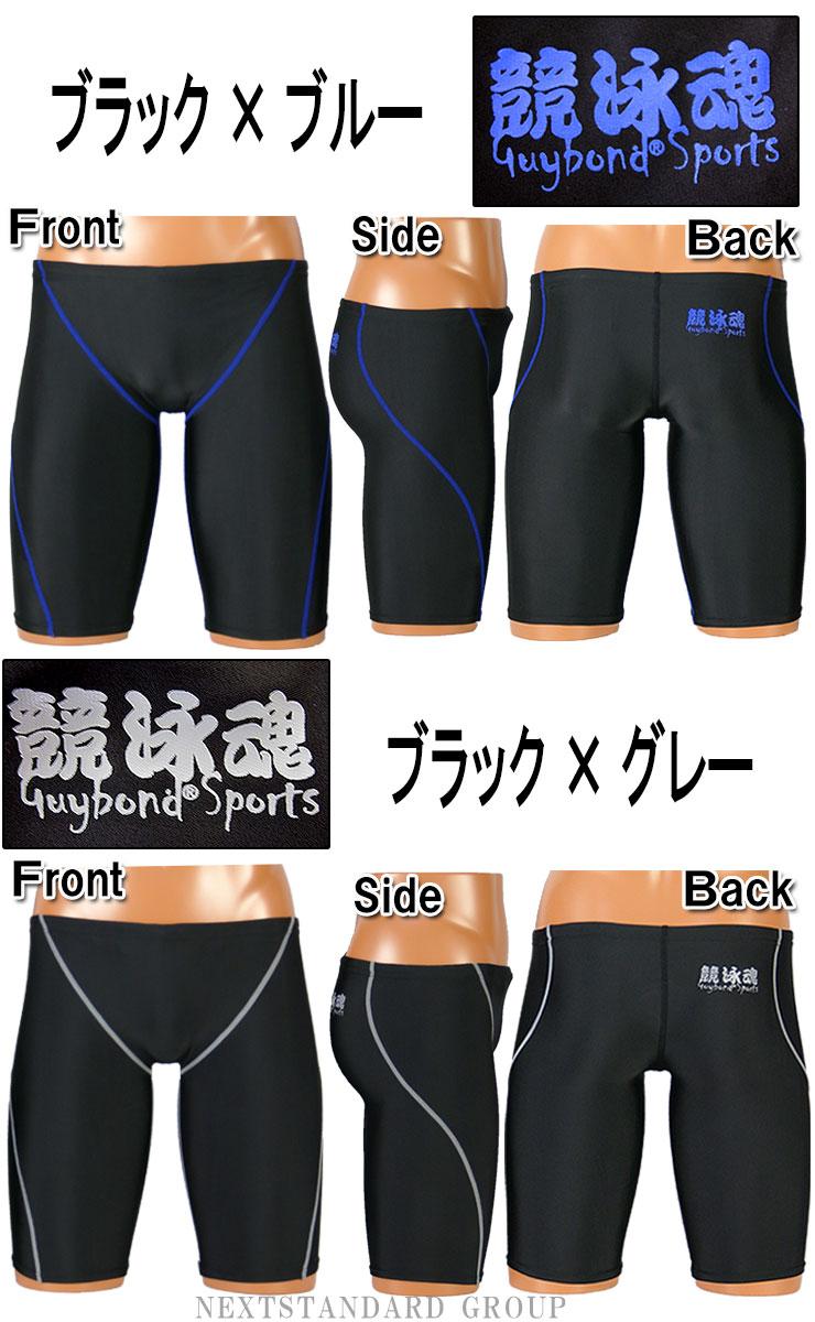 古くなった競泳水着は捨てずに練習負荷アイテムとして新しい競泳水着の下に履き、2枚履きして使うのがおすすめです。