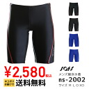 Swimming race bathing suit mens discount M/L/O/XO big size mens practice swimming fitness pants GUYBONDfs2gm
