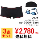 Great swimming swimsuit set men's fitness swimsuits stock-men's swimmers swimming swimsuit men's swimming swimwear junior men's swimsuit set men's swimsuit S/M/L/O swimming swimsuit size swimming fitness men's swimming gym swimsuit