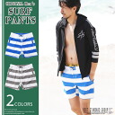 Ocean surf pants swimwear mens cotton shorts laugh Pan border short bread bread Board Shorts!