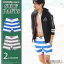 Ocean surf pants swimwear mens cotton shorts laugh Pan border short bread bread Board Shorts!