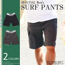 Cheap plain fs2gm at Surf pants men's swimwear reviews