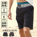 """Japan's famous brand, """"SAFS"""", Solid colored & emboss printed surf trunks, like board shorts, back side elastic band"""