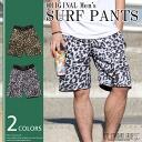 Men's surf pants, Leopard printed pattern, Board trunks, Board short