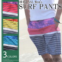 Swimwear Mens Surf pants Board Shorts discount fs2gm!