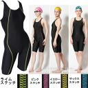 Swimming race swimsuit fitness swimsuit lady's