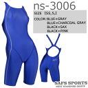 Swimming swimwear cheap women's Jr. kids ' reviews at SS and S M L O