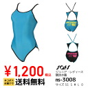 Swimming swimwear women's low-price junior girls fs2gm