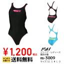 Swimming swimwear women's junior fire-sale SS and S M L Ofs2gm