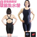 Swimming swimsuit fitness swimwear women's reviews at & pad giveaway! Original brand for women and half spats Rakuten shopping