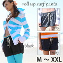 Swimwear ladies surf pants women's plain black shorts Rakuten shopping fs2gm