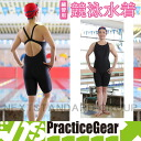 Half spats in a swimming race swimsuit fitness swimsuit lady's review for original brand women