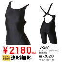Swimsuit women's junior women's 130 / 140 / SS / S / M / L / O / XO children large size women's half spats racing all-in-one swimming swimming practice swimming swimwear ブランドプラクティスギア