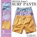 Ladies surf pants half-surf pants women's Swimwear Women's body cover shorts ladies sports shorts cotton shorts women's spring shorts ladies GAL blue orange purple S M L