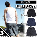 In the men's swimsuit surf pants sea bread review! Large size 3 L, 4 L GUYBONDfs2gm