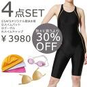 2015 swimming swimwear women's junior women's SS/S/M/L/O fitness swimwear for women half spats all-in-one swimming swimsuit brandopractisga for practice.