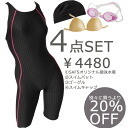 By Bill] swimsuit ladies practice for junior women's S/M/L/O fitness swimwear for women half spats all-in-one practice swimming swimsuit practice for swimming swimsuit women's practice