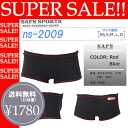 Swimming box type men's men's junior men's SS/S/M/L/O fitness for practice swimming swimsuit