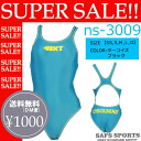 Swimming swimwear women's junior fire-sale SS and S M L Ofs2gm