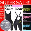 Swimming swimsuit fitness swimwear ladies reviews in & pad giveaway half spats women's swimming for fs2gm