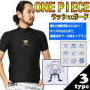 Rash Guard mens men one piece ONE PIECE anime Chara manga manga shorts