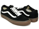 Vans Old Skool Pro Black Gum