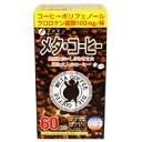 메타・커피 60 파오★6,000엔(세금 포함) 이상의 쇼핑으로!염가 세일 특가!다이어트 드링크 다이어트 음료 다이엣트뭴다이엣트티