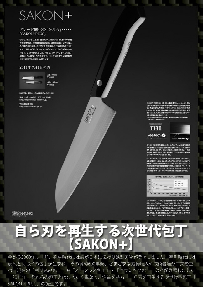 【news】ニュース速報運用情報1067【ν】->画像>27枚