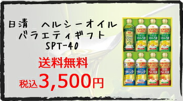 ����SPT-40