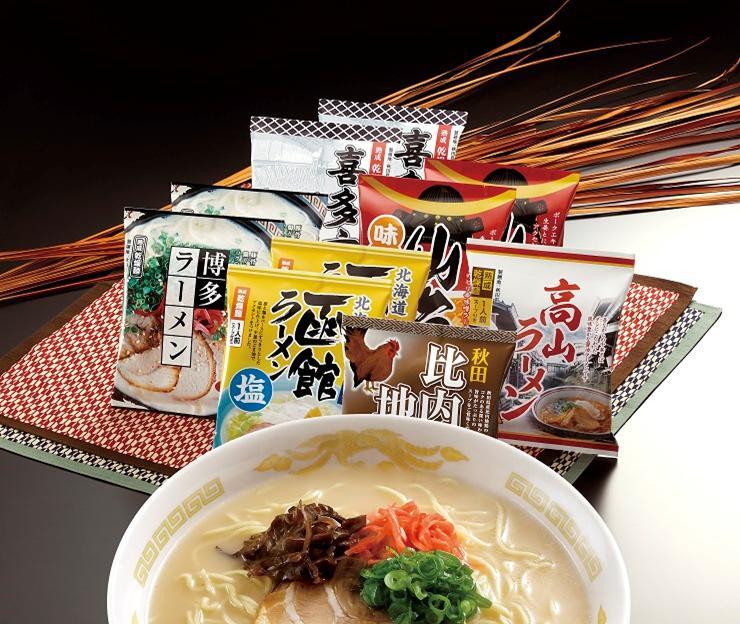 「諸国ラーメンセット」20食【送料無料】