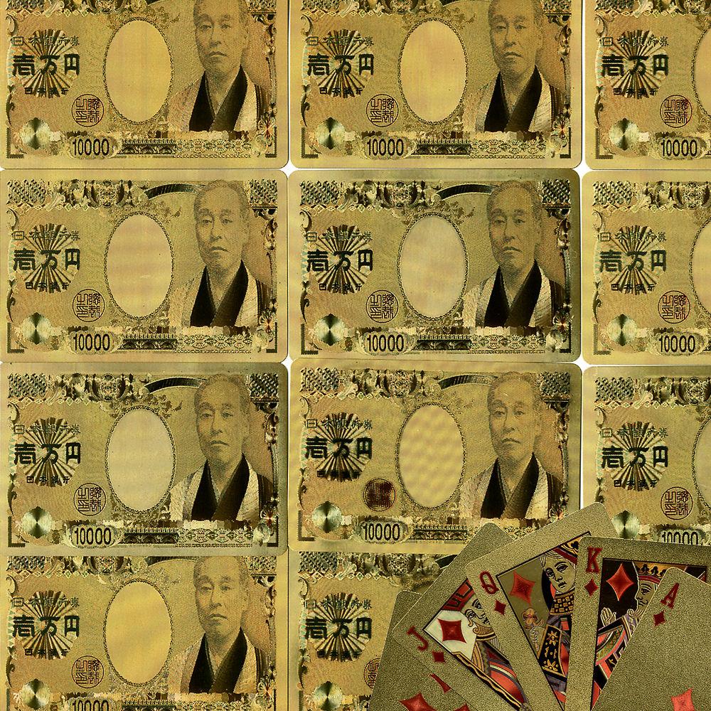 豪華で縁起の良い壱萬円札トランプ