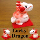A mascot lucky dragon red love luck, love, and marriage luck success in romance