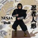 Ninja dolls ( NINJA DOLL )