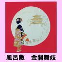 Japanese pattern furoshiki Golden Kinkaku maiko