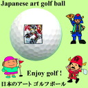 Japan art golf ball Dragon