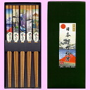 Wooden chopsticks  set of 5 Fuji print
