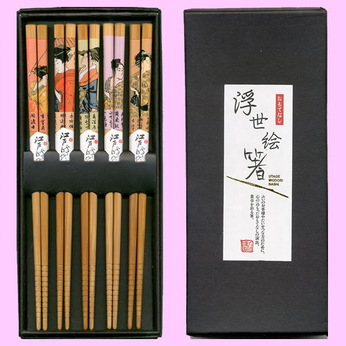 木製箸5本セット 浮世絵美人