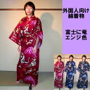 Foreigner-friendly cotton kimono Fuji to Dragon red colour