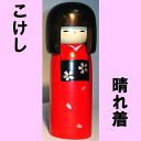 Kokeshi dolls clothes