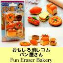 Funny white Eraser bakery I