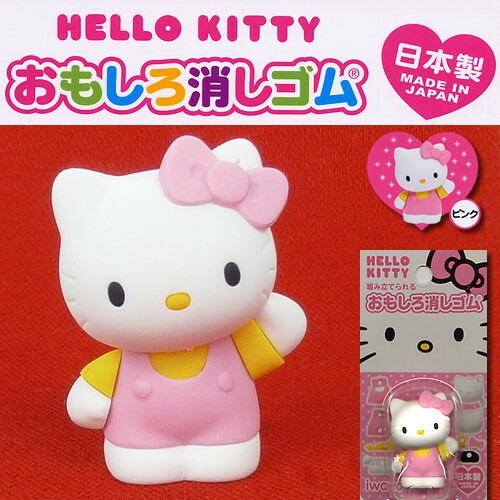 ハローキティおもしろ消しゴム ピンク HELLO KITTY キティちゃんフィギュア