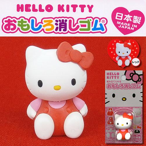 ハローキティおもしろ消しゴム HELLO KITTY キティちゃんフィギュア
